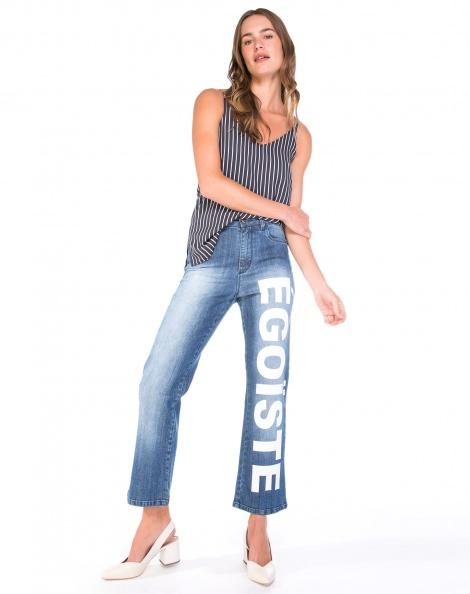 Amaro Feminino Calça Jeans Silk Égoïste, Azul